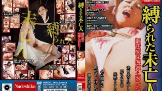 [NASH-387] A Tied-up Widow Trapped In The Curse Of Rope Pleasure... - R18