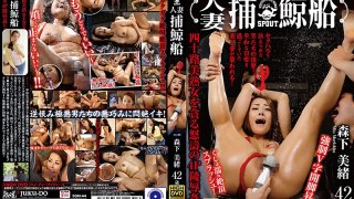 [SGM-44] Married Woman Whaling Ship: A Forty-something Beautiful Mature Woman, Mass Squirting Document - Mio Morishita - R18
