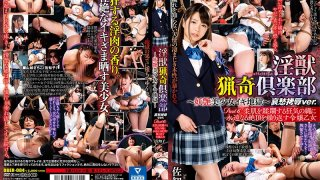 [DBER-084] The Lusty Beast Hunting Club - An Alluring Beautiful Girl Gets Fucked To Hell - Sadness And Shame Ver. Part 6: This Young Lady Cums Endlessly, Over And Over Again, As She Submits Her Soft Skin To The Insane Pleasures Of Bondage Sachiko - R18