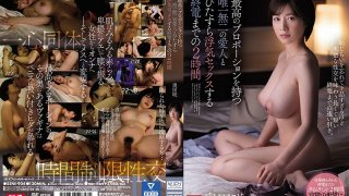 [SSNI-904] Saki Okuda: 2 Hours Till The Last Train Comes, Having Adulterous Sex With My Irreplacable Mistress With The Hottest Proportions - R18