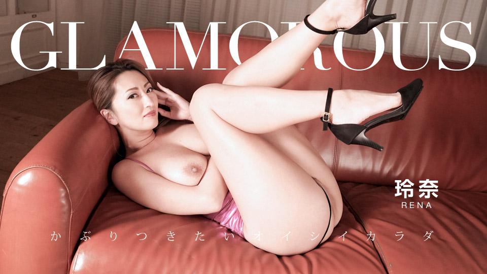 [110720-001] Glamorous: Reina - 1Pondo