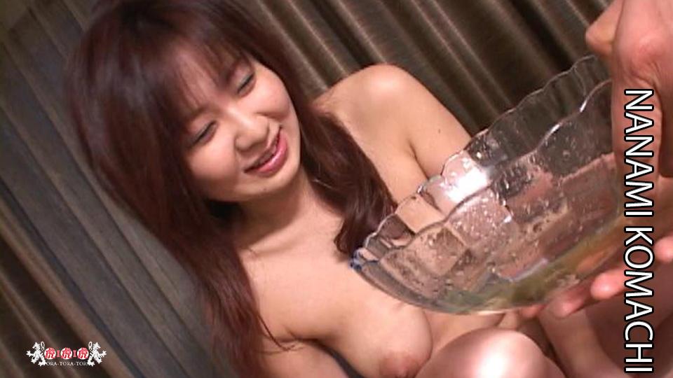 [4207-02293] Nanami's shy fuck - HeyDouga