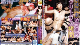 [GONE-023] Tied Up, Crying And Screaming Rough Sex - Beautiful Girl Breaks - R18