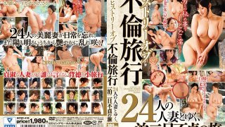 [MCSR-416] The History Of Adultery Getaways: Unfaithful Weekend Trip With 24 Married Women - R18
