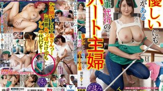 [JJDA-012] A Housewife Who Works As Part-time Housekeeper Is Nice To A Fault - Arisa Hanyu - R18