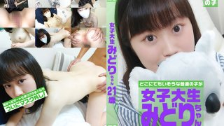 [PARATHD03068] Ordinary College Girl Agreed To Get Filmed Fucking So Long As Masks Were Involved 21-Year-Old Midori - R18