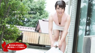 [120520-001] Braless Neighbor In The Morning: Nami Umisaki - 1Pondo
