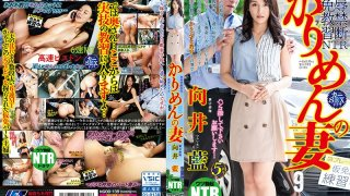 [NGOD-139] Temp Wife 9 - Please Sign The Dotted Line... Ai Mukai - R18