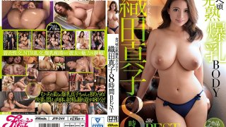 [JFB-244] Ripe For Fucking Mature Body With Colossal Tits Mako Oda 8 Hours Of Her Best - R18