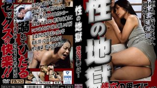[SQIS-038] Sexual Inferno At The End Of Intimacy... - R18