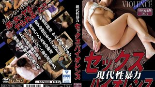 [SQIS-039] Modern Rough Sex - R18