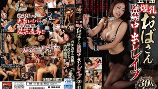 [PDZ-207] Cougar With Colossal Tits Made To Take A Creampie - MILF In Her Fifties Confined - R18