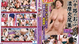 [OFKU-170] Super Mature! This MILF In Her Sixties Has A Mature Ass And Dangling Tits And Fucks Like An Animal - The Immoral Pleasure Of Nailing Your Own Stepmom 180 Minutes - R18