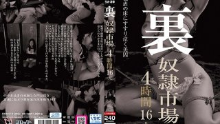[DOA-013] Secret Sub Market 4 Hours, 16 Girls - R18
