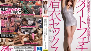 [JUFE-238] She's Wearing Tight, Fetishistic Clothes That Heighten Her Big Tits, Her Beautiful Legs, And That Amazing Body To The Upper Limit Of All That Is Possible, And Now You Get To Have Fully Clothed Sex With her Miyabi Midorikawa - R18
