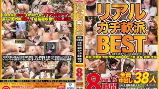 [TRE-151] Real And Serious Seductions BEST HIS COLLECTION PART.12 We Seduced Beautiful Girl Babes All Across Japan For Real And We Chose 38 Of The Best From 10 Locations For This Super Selection Video Collection!! Creampie Sex Galore!! - R18