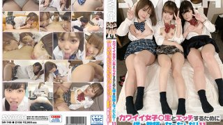 [SW-749] I Became a Teacher In Order To Have Sex With Cute Female S*****ts! 11 - R18