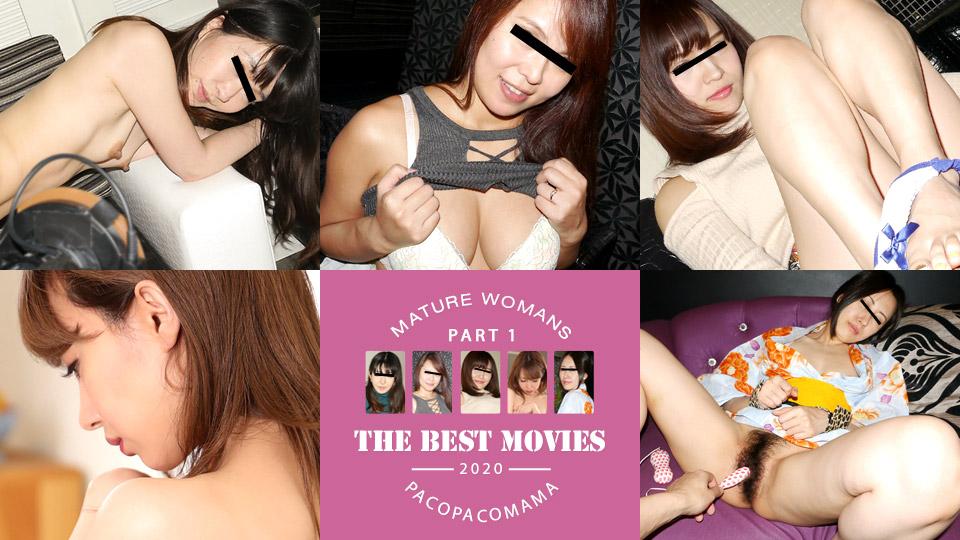 [011021] Rieko Kohashi, Hitomi Nagase,Kumiko Kikuchi, Suzu Motomiya, Chika Yoda - PACOPACOMAMA