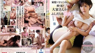 """[SSNI-964] """"I'm So Sorry Darling"""" Cheating Wife Has Secret Trysts With The Landlord To Save Her Family's Home Tsukasa Aoi - R18"""