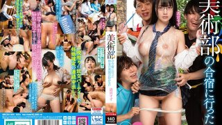 [MKON-044] My Girlfriend's At Her Art Club Sleepover, And She Hasn't Read My Text Yet Suzu Kiyomiya - R18