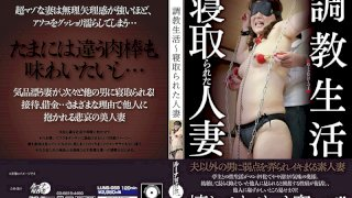 [LUNS-058] Breaking In A Married Woman - Cucking Her Husband - R18