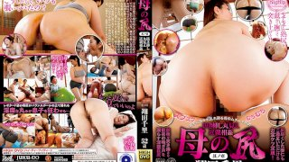 [NEM-052] Stepmom's Ass Pull Out In Full View: Family Fun 1 Chisato Shoda - R18