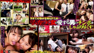 [AKDL-081] Sudden Reversal - Irritated Babe Wants To Suck Your Dick Now?! Shocking Dual Blowjob - R18