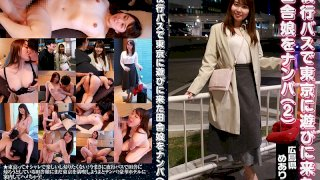 [PARATHD03096] Picking Up Girls Who Came To Tokyo On An Overnight Bus (2) - Meari From Hiroshima (24) - R18