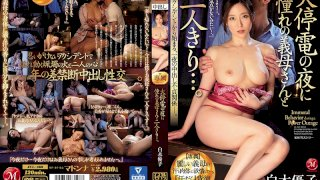 [JUL-469] All Alone With My Hot Stepmom During A Power Outage... It All Started By Accident, But It Led To An Indecent Creampie Relationship. Yuko Shiraki - R18