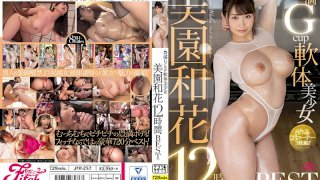 [JFB-253] Plump G-cup Beautiful Girl With A Soft Body: Wakana Misono, 12 Hours BEST - R18