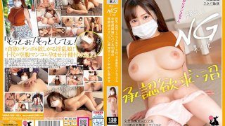 [USAG-025] Amateur Girls Who Don't Want To Show Their Faces A Minimally-Sized Teenage Girl With Big Tits And Light Skin Is Getting 3 Raw Fucks This 19-Year Old Is Hooked On The Service At A Sex Club For Girls And Now She's Getting Rich And Thick Semen Pumped Into Her Still-Developing Pussy In A Creampie Pregnancy Fetish Fuck Fest - R18