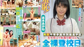 [ZOZO-054] A Prologue To Shame! Mondays Are All-Nude Days Akane Shiki - R18