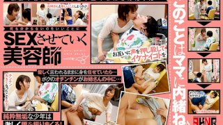 """[AKDL-086] He Was Brought Here By His Mama To Be Slut Fucked The Bewitching Beauty Salon """"My, You Have Such A Large Cock, I'm Looking Very Forward To Seeing You Grow Up"""" Occupation: Beautician Name: Miu Miu Akemi - R18"""