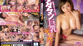 [PPPD-908] Big Tits And Free Pussy In Kabuki-Cho! College Girl Who Loves Older Guys - Nailing Her All Night Long! - R18