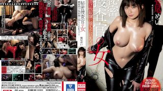 [SSNI-994] Female Undercover Investigator - Hooked On An Aphrodisiac, This Busty Spy Is Corrupted By Pleasure Mei Washio - R18