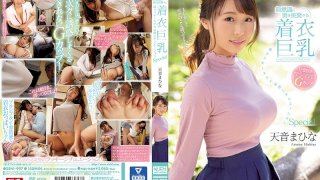 [SSNI-997] Big Tits That Arouse Guys Even Under Clothes - Ultra Erotic Innocuous Situation Daydream Special Mahina Amane - R18