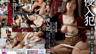 [NYL-002] Female Teacher Tied Up By An Intruder - Shiori Amami, 42 Years Old - R18