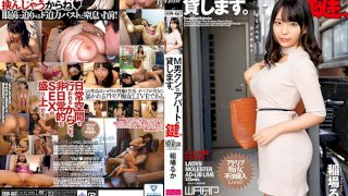 [EKW-067] We'll Lend You A Key To The Apartment Of A Maso Man. Ruka Inaba - R18
