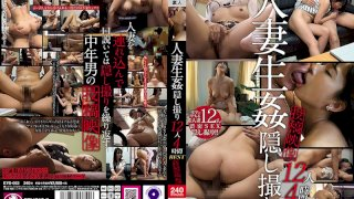 [EYS-062] Voyeur Video Of Married Women Fucking: 12 People, 4 Hours BEST - R18
