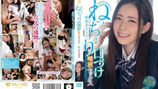 [FSDSS-174] Saliva~ (Heart) Beautiful Y********l in Uniform`s Wet Kissing Fuck - Ena Satsuki - R18