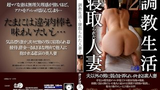 [LUNS-061] Breaking In A Married Woman - Cucking Her Husband 2 - R18