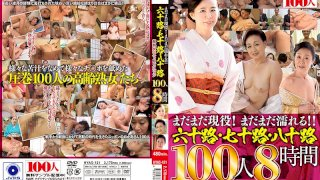 [HYAS-121] She's Still In The Game! She Can Still Get Wet!! Sixty-Something, Seventy-Something, And Eighty-Something Ladies 100 Ladies 8 Hours A Super Mature Babe Best Hits Collection - R18