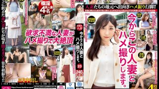 [ASI-031] A Married Woman's First-time Shots - I Will Fuck A Married Woman In POV Now. - R18