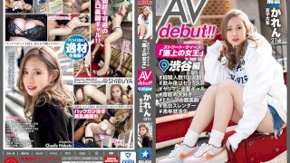 [AOI-006] Street Queen Porno Debut! Karen (21) College Girl Beauty Queen Of The Streets Tries Porn For The First Time - R18