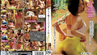 "[UMD-770] Undercover!! Secret Lymphatic Massage Parlor 6 ""How About The Secret Option?"" - R18"