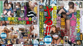 [NKKD-199] Taking A Married Woman On A Family Outing Into A Public Toilet In The Park And Fucking Her!! 5 - Toilet Cuckolding - R18