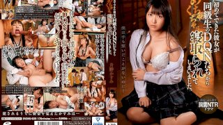 [DVDMS-639] My First Girlfriend Got Her Brains Fucked Out By My DQN Classmate Fuckers. And I Never Even Got To Hold Her Hand ... Kasumi Tsukino - R18