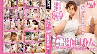 [DANDY-753] There's Always A Reason For Sex! 10 Kind Nurses Who Help Out Their Horny Patients - R18