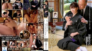 [ZEX-402] 'I'm In Love With My Father In Law...' Widow's Wild Fantasy Becomes A Reality Ayano Fuji - R18