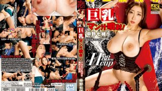 [BBTU-009] Big Tits And Pussy Juice Squirting! Super Masochistic Married Woman With Big Tits Is Made To Squirt Over And Over Nanao Nakano - R18